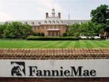Fannie Mae Announces Program That Could Cut Your Closing Costs