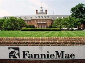 Fannie Mae Announces Program That Could Cut Your Closing Costs: Figure 1