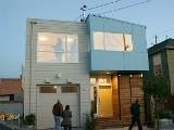 Will 7 Billion Humans Mean Smaller Homes?