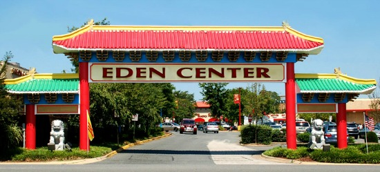 Off the Beaten Turf: Eden Center: Figure 1