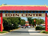 Off the Beaten Turf: Eden Center