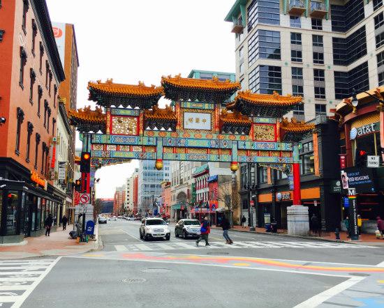 Penn Quarter: Chinatown Falling, CityCenter Rising: Figure 1