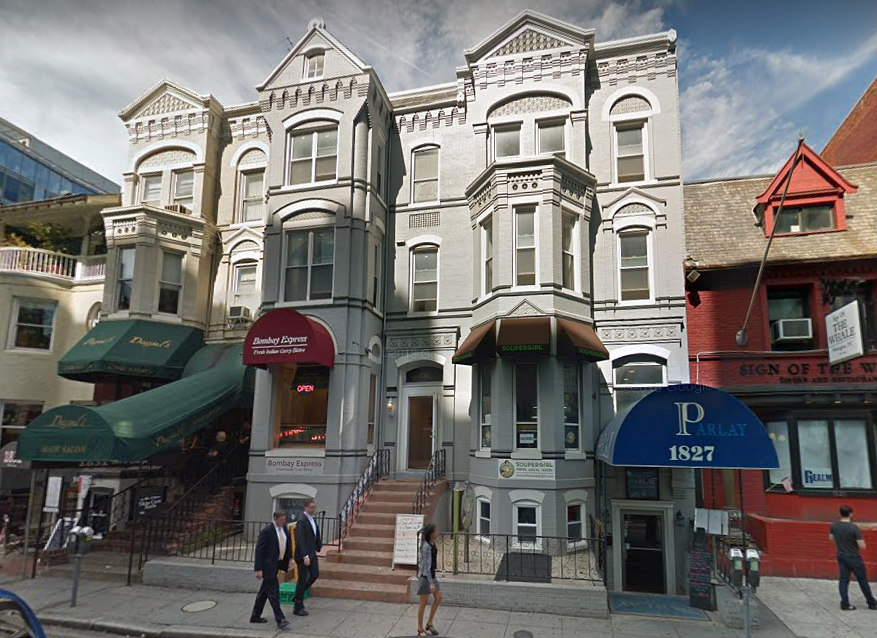 52-Room Boutique Micro-Hotel Proposed Near Dupont Circle: Figure 1
