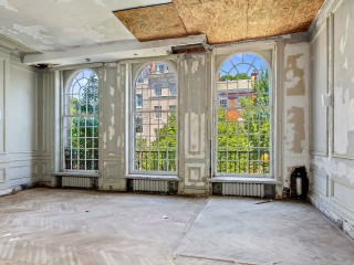 This Week's Find: A High-End Fixer-Upper