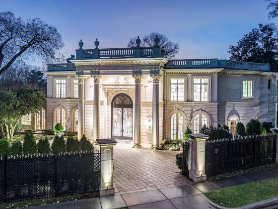 $18.5 Million: Embassy Row Mansion Becomes DC's Most Expensive Home For Sale