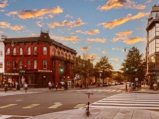 Not Quite 690,000 Residents: DC's Latest Population Estimate