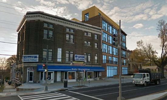 2027 Rhode Island Avenue NE